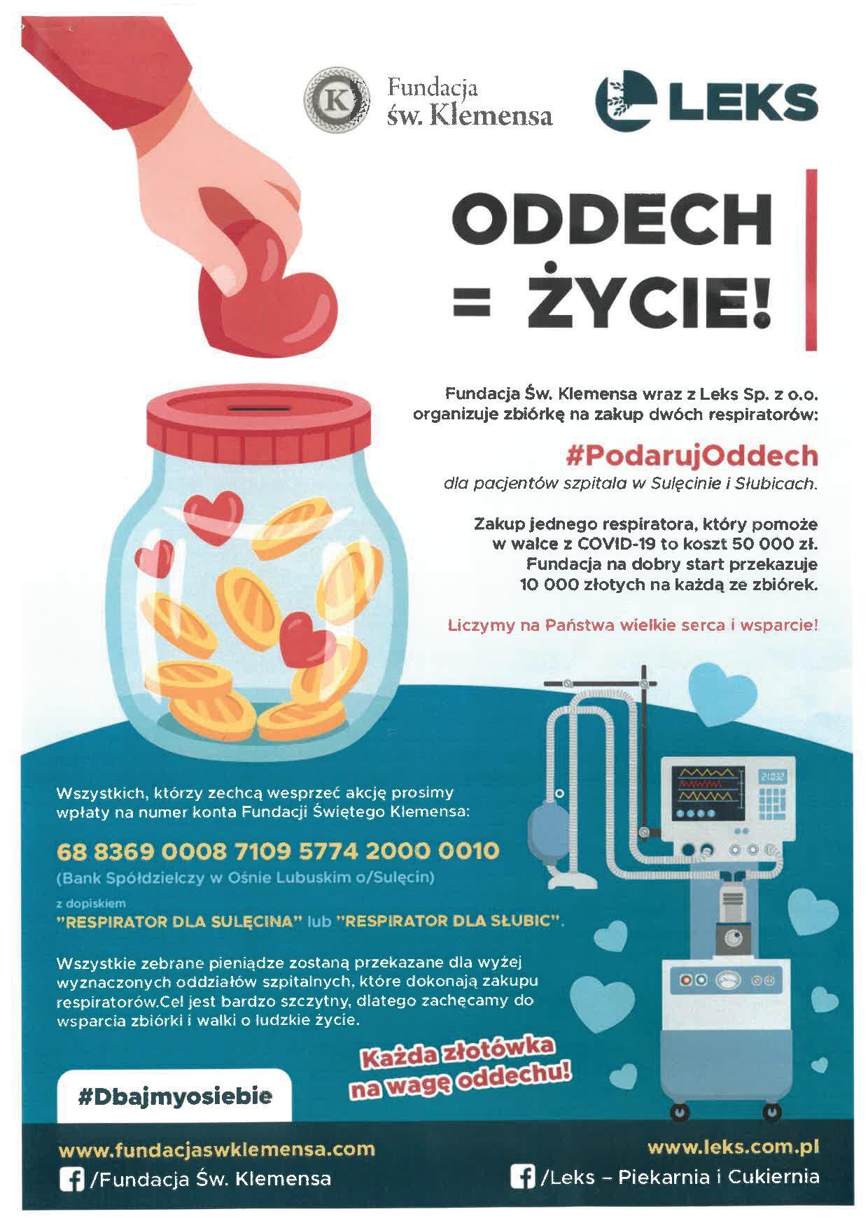 """Ilustracja do informacji: """"Oddech = Życie"""" Zbiórka na zakup respiratorów dla pacjentów szpitala w Sulęcinie i Słubicach"""
